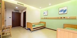 托养护理区