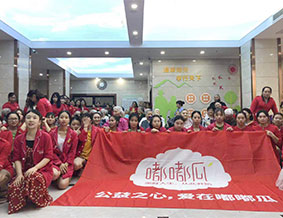 情系中秋节,爱驻养老院